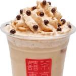 台湾茶Cafe KIKICHA TOKYO - 【秋季限定】モンブランクリーム with チョコチップ (トッピング)