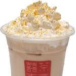 台湾茶Cafe KIKICHA TOKYO - スモークチーズ岩塩クリーム with ピスタチオ (トッピング)