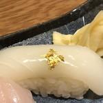 金沢まいもん寿司 珠姫 - 烏賊