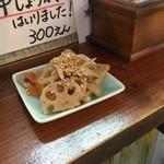 恵比寿珈琲 麦酒 -