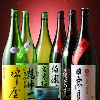 「宮城の地酒」を中心に多種多様なドリンクをご用意◎