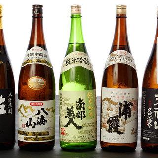 岩手の老舗酒造「南部美人」による、当店オリジナルの日本酒