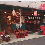 亀戸ホルモン - 会社帰りの一杯や、会社宴会等で使用しやすい。女子会などにも人気です★