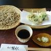 そば明水 - 料理写真:もりセット 1185円