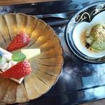 蒼天 - ケーキとアイス