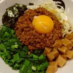 麺や マルショウ 江坂店 - 台湾まぜそばミンチ増し!