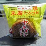 ローソン - 料理写真:末廣ラーメン本舗ヤキメシおにぎり 135円