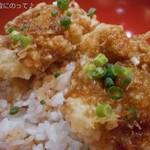 84437216 - 鶏天丼