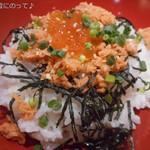 84437224 - 鮭・いくら丼