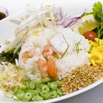 「カオヤム」ハーブと野菜のサラダごはん ★☆☆オススメ
