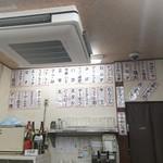 串カツさくら - メヌー5