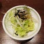李朝園 - サラダ