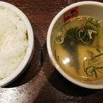 李朝園 - ごはんとスープ
