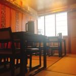 和の台所 なだまん - メイン写真: