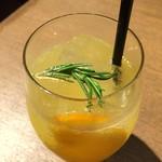 パティスリー&カフェ デリーモ - シンガポールオレンジフィズ