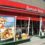 84440551 - Barcafe Buono