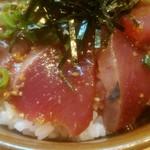 稲 - かつおづけ丼 1000円