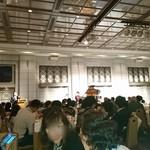 ホテルオークラ東京 - 満席です