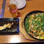 そらいえ - イカゲソバター串+そらのもちWチーズ:350円+1,050円