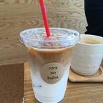 bakery&coffee sora no kujira -