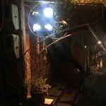 シャンパーニュと自然派ワイン hapo - 住宅街の一角に、静かに佇むBARです