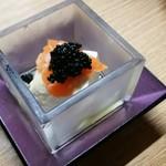 84445766 - 塩豆腐サーモンとキャビア添え