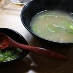 84445804 - わさびスープ