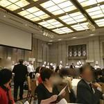 ホテルオークラ東京 - ホテルオークラ アスコットにて
