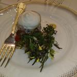ホテルオークラ東京 - インターコンチネンタル東京ベイ・天草の桜鯛を辛子蓮根のインスピレーションで
