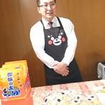 ホテルオークラ東京 - 熊本物産館の出店