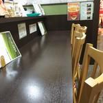 玉宗園 - 店内の雰囲気