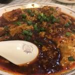 84448665 - 麻婆豆腐