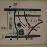 8445484 - お店の地図