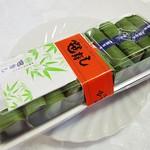 芝寿し - 料理写真:笹寿司1315円 結構な食べ応えですw