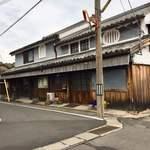 和 dining 清乃 - 湯浅の街
