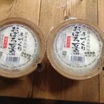 84458229 - おぼろ豆腐
