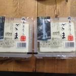 84458230 - ごま豆腐
