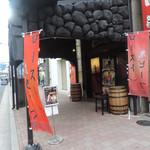 鬼ビーフ - お店の入口