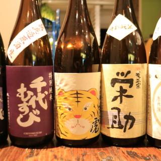 季節の日本酒を取り揃えています。