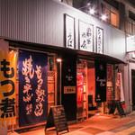 亀岡商店 -