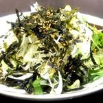 博多もつ鍋 くし田 - チョレギサラダ