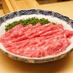 木山 - ☆京都牛のサーロイン、花山椒