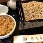 煌味家 - まかない丼(穴子御飯)ともりそば 1000円。