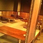 さかき - 座敷