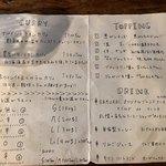 Mikazuki Curry SAMURAI. - メニュー