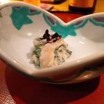 84471765 - 白みる貝と芹、鯛の白子で和えたもの。
