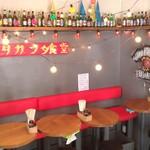 タカンタ食堂 - アジアン屋台をイメージした開放感ある店内!