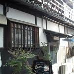カフェ ヒメル - 枚方公園駅近くにあり