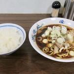 西町大喜 - 「中華そば小(並)」(750円)+「ライス」(160円)