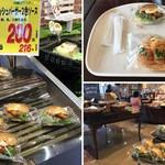 ベーカーバイツェン - フィッシュバーガー 2色ソース(216円)